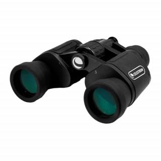 Binocular UPClose G2 7-21x40 [500074] :