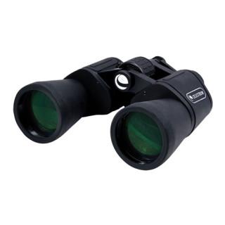 Binocular UPClose G2 20x50 [500076] :