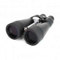 Binocular astronómico SkyMaster 18-40×80 Zoom [V0000590] |