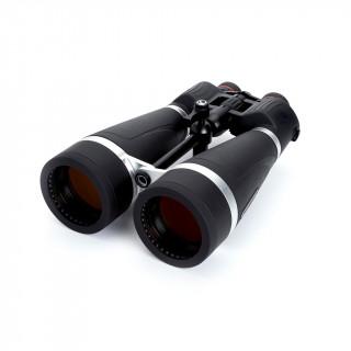 Binocular SkyMaster Pro 20×80 [V0000719] .