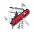 CyberTool S, rojo transparente [1.7605.T] |
